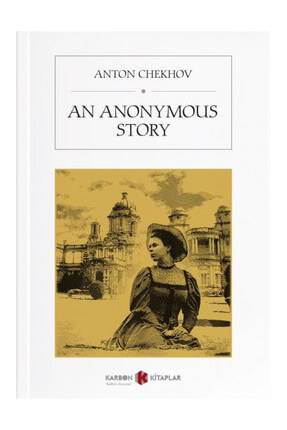 An Anonymous Story 481895