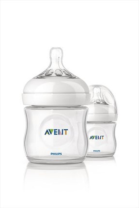 AVENT Natural Pp Biberon 2'li 125 Ml SCF690/27