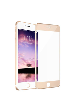 CaseLeap iPhone 7 3D  Full Cover Gold