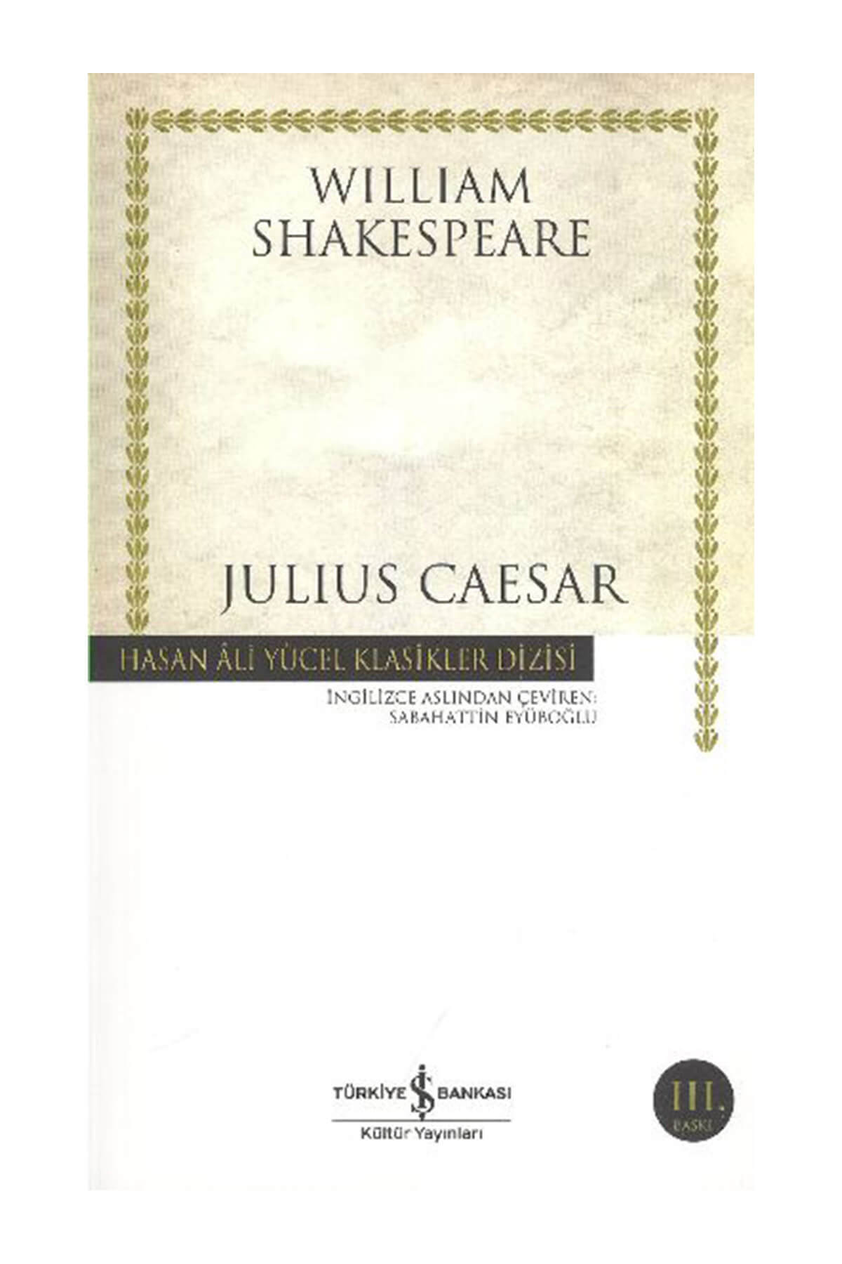 an analysis of superstition in julius caesar by william shakespeare William shakespeare's macbeth and julius caesar in seven pages a comparative analysis of these plays by william shakespeare focus upon the power theme as portrayed in each ten sources are cited in the bibliography.