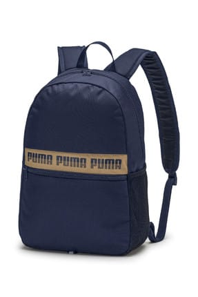 Puma Unisex Sırt Çantası - Phase Backpack II - 07559209