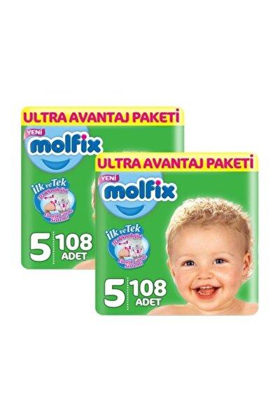 5 Beden 216'lı Bebek Bezi Ultra Paket