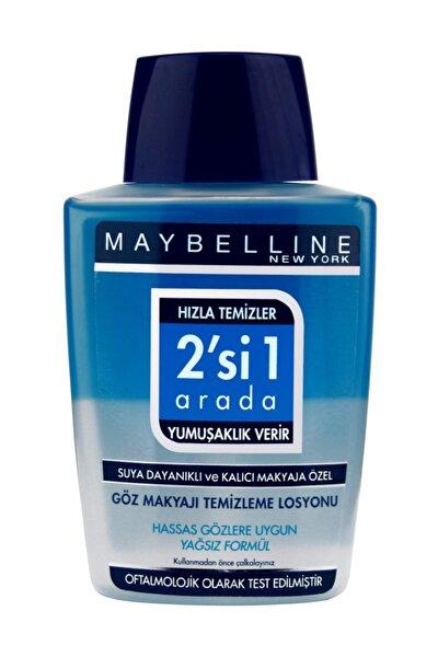 Suya Dayanıklı & Kalıcı Makyaja Özel Göz Makyajı Temizleme Losyonu 8024417183189