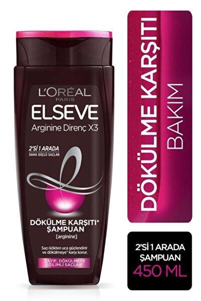 L'oréal Paris Arginine Direnç X3 Dökülme Karşıtı Şampuan 2'si 1 Arada 450 Ml