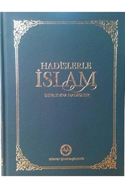 Hadislerle İslam Serlevha Hadisler Orta Boy Tek Cilt