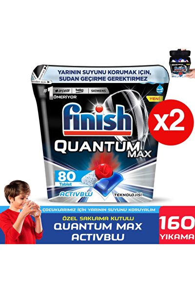 Quantum Max Tub 80'li 2 Adet