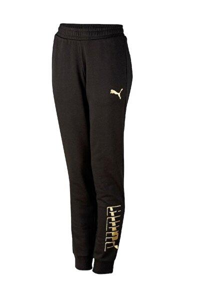 Kadın Spor Eşofman Altı - Pants FL II - 58488301