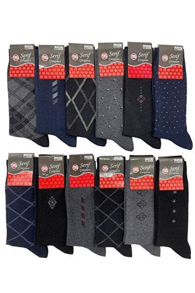 Erkek 12'li Karışık Renkli ve Desenli Ekonomik Pamuklu Çorap