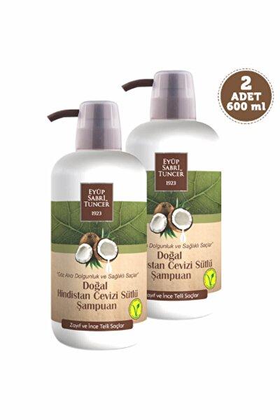 Doğal Hindistan Cevizi Sütlü Şampuan 600 ml  x 2 Adet