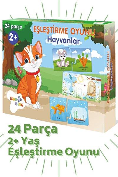 """Eşleştirme Oyunu 24 Parça, 2 Yaş """"hayvanlar"""""""