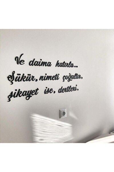 Ve Daima Hatırla Ahşap Duvar Yazısı - Motto