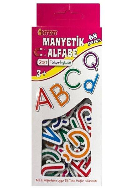 Manyetik Alfabe Türkçe-İngilizce