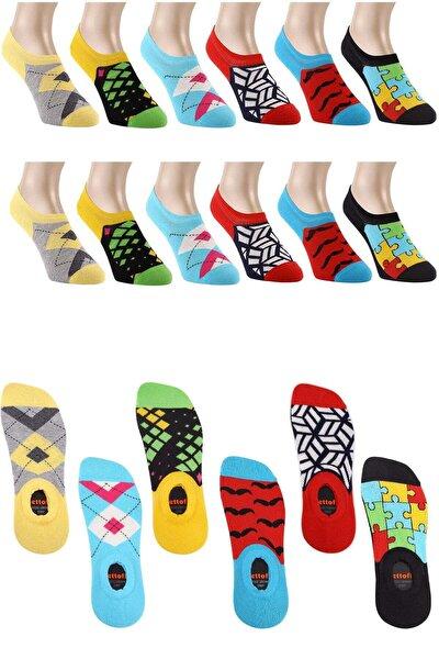 12'li Dikişsiz Erkek Görünmez Babet Çorap Desenli Sneaker