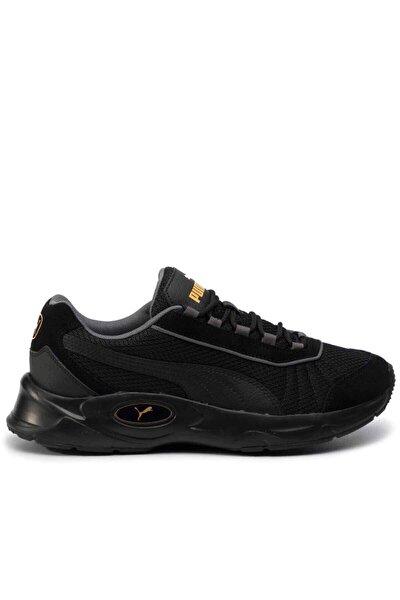 Nuckeus Lux Unisex Günlük Spor Ayakkabı 370481-01 Sıyah