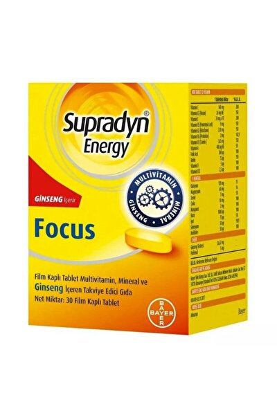 Energy Focus (30 Tablet)