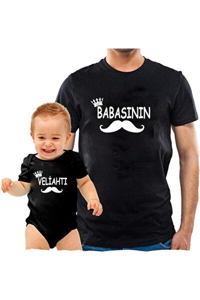 Babasının Veliahtı Siyah Tshirt Zıbın (tekil Üründür Kombin Yapılabilir Fiyatları Ayrı Ayrıdır)