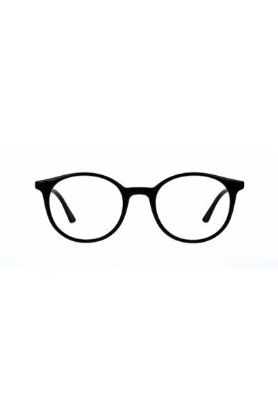 Numarasız Mavi Işık Filtreli Gözlük, Ekran Gözlüğü