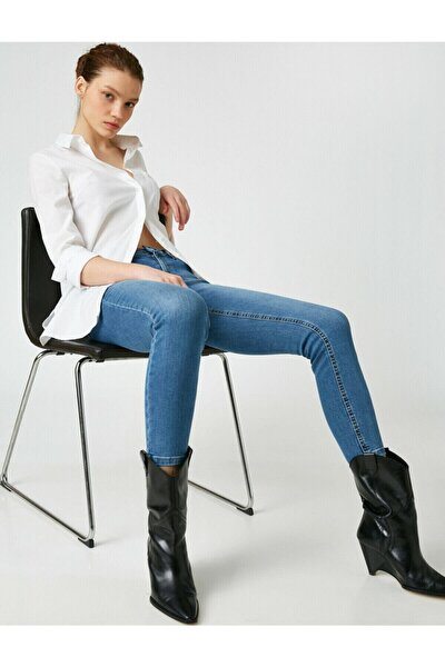 Kadın Mavi Skinny Push Up Jean