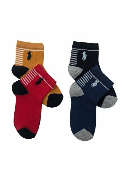 Erkek Çocuk Çorap 4'lü