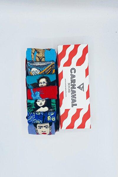 Art Socks Desenli Renkli Tasarım Çorap Seti