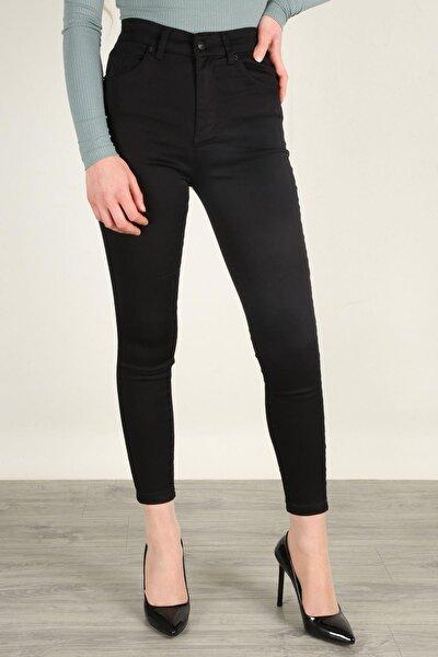 Kadın Siyah Yüksek Bel Esnek Dar Paça Kot Pantolon