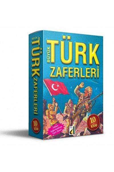 4,5,6. Sınıf Okuma Kitabı Büyük Türk Zaferleri 10 Kitap