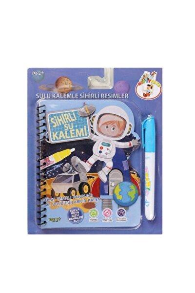Uzay Ve Astronot Water Painting Sihirli Sulu Kalem Ile Boyama Kitabı