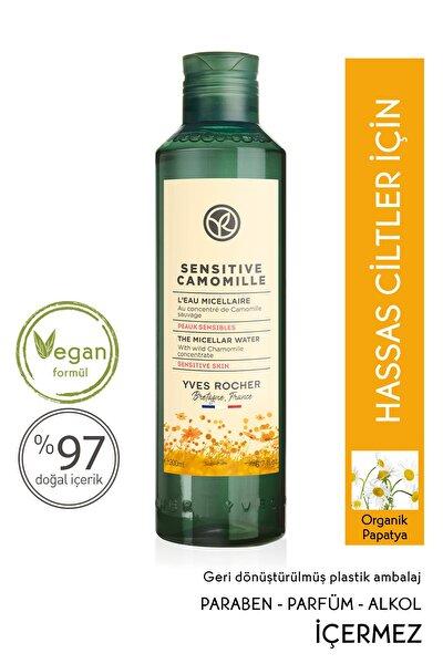Sensitive Camomille -Yatıştırıcı Cilt ve Makyaj Temizleme Suyu - 200 ml