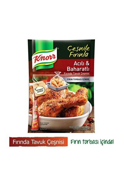 Acılı Bahratlı Tavuk Çeşni 34 gr