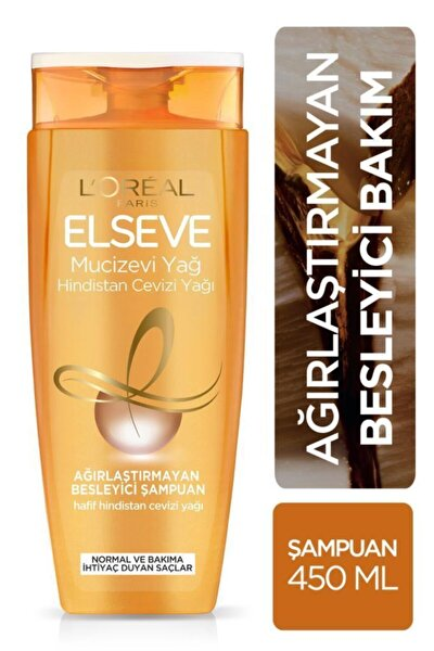 L'oréal Paris Mucizevi Hindistan Cevizi Yağı Ağırlaştırmayan Besleyici Şampuan 450 ml
