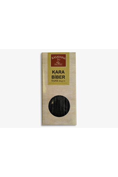 Doğal Karabiber Tane - 50gr ()
