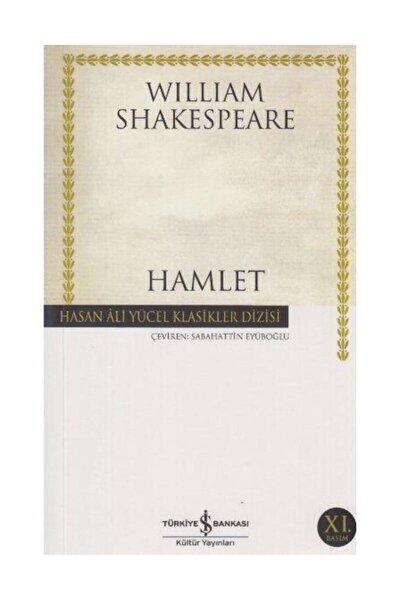 Hamlet -William Shakespeare