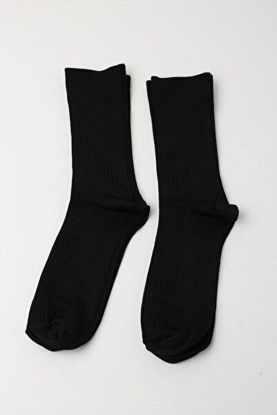 2'li Paket Kadın Soket Çorap - Siyah