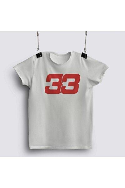 Max Verstappen Formula 1 Number T-shirt