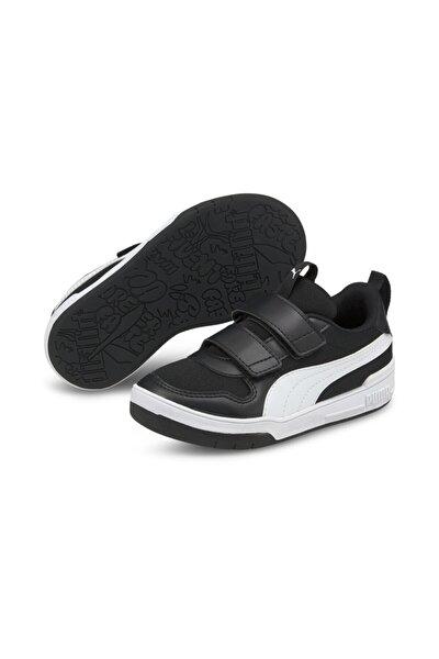 Multiflex Mesh Çocuk Sneaker