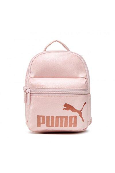 Core Up Minime Backpack Sırt Çantası