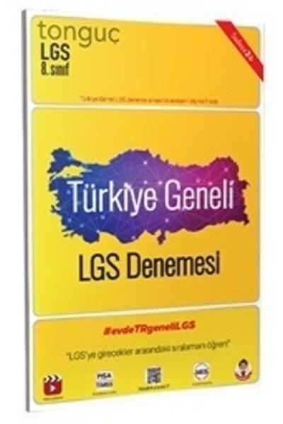 Tonguç Lgs Türkiye Denemesi (48 Sayfa - 90 Soru)