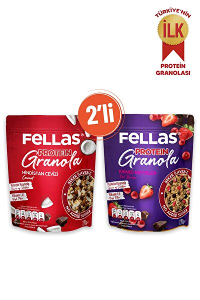 Granola 2'li - Protein Bar Parçacıklı - Hindistan Cevizli 270 gr + Kırmızı Meyveli 270 gr