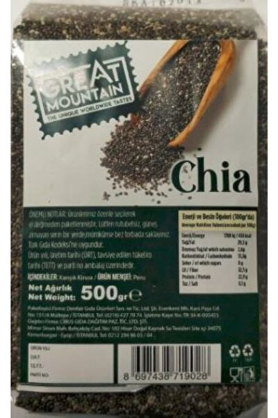 Great Mountaın Chia Tohumu 500g