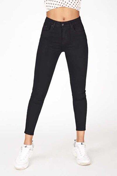 Kadın Siyah Yüksek Bel Dar Paça Skinny Fit Likralı Pantolon