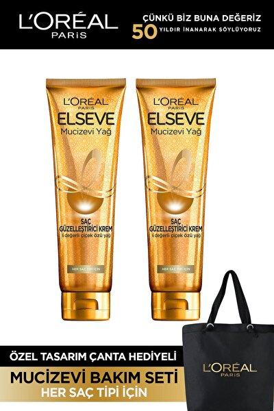 Mucizevi Yağ Saç Güzelleştirici Krem 150 ml - Her Saç Tipi 2'li Set