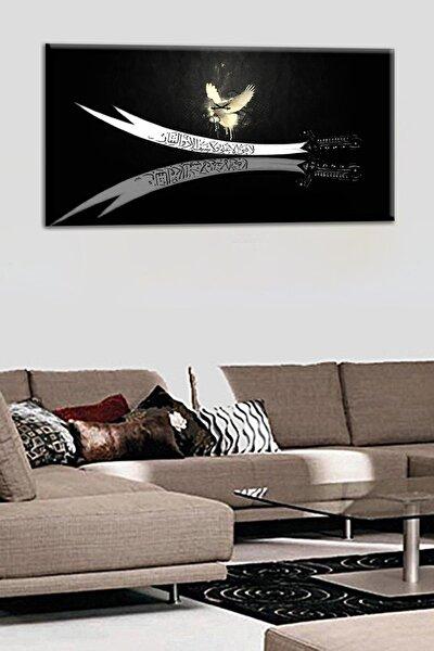 Hz Ali Nin Kılıcı Zülfikar Özel Tasarım Kanvas Tablo