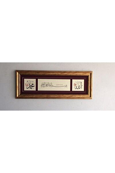 Besmele Ve Allah Muhammed Lafzı Orijinal Hat Yazısı 30 X 85