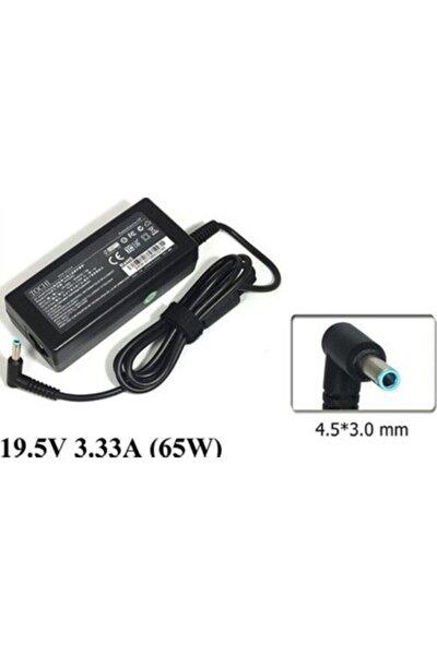Siyah Hp 15 Ultrabook Şarj Aleti 19,5v 4,62a 65w
