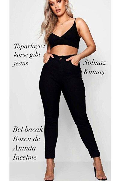 Kadın Büyük Beden Siyah Skinny Jeans (toparlayıcı)
