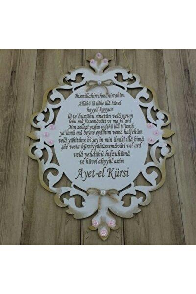 Ahşap Ayet-el Kürsi Duvar Süsü
