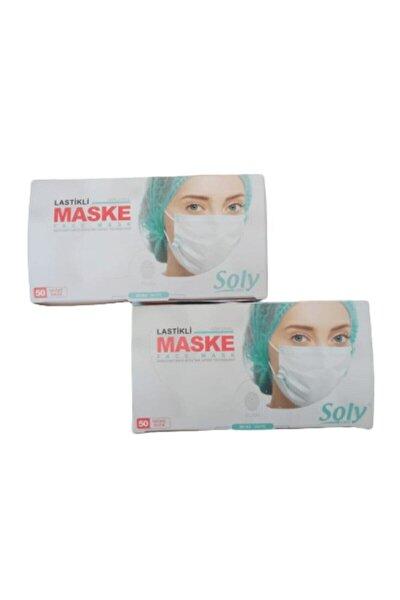 Care Tek Kullanımlık Üç Katlı Cerrahi Maske Telli 2'li (100 Adet)