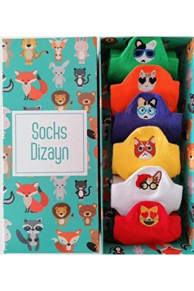Kedi Nakışlı Renkli Spor Çorap 36-41