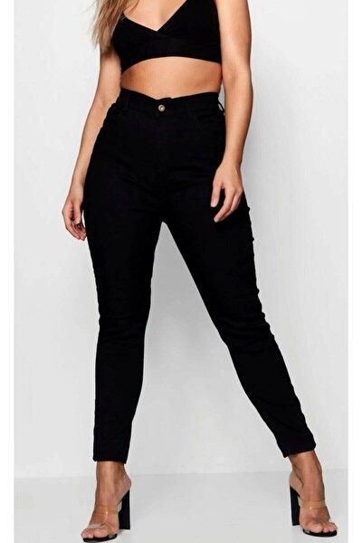 Butik Cool Kadın Büyük Beden Siyah Skinny Jeans (TOPARLAYICI)