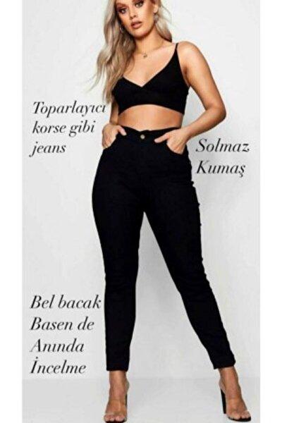 Sinemstyle Kadın Büyük Beden Siyah Skinny Jeans (TOPARLAYICI)